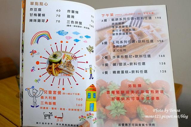 1437235179 867695401 - 【台中豐原】I`m Feng Cafe.咖啡店賣的不只是咖啡,義大利麵、火鍋、風味套餐、鬆餅、下午茶通通有