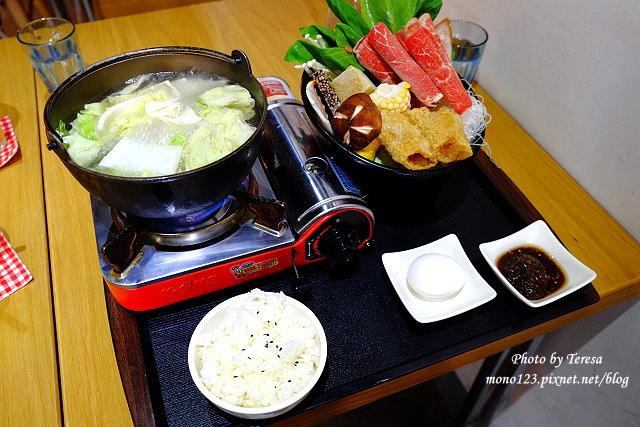 1437235182 1159987604 - 【台中豐原】I`m Feng Cafe.咖啡店賣的不只是咖啡,義大利麵、火鍋、風味套餐、鬆餅、下午茶通通有