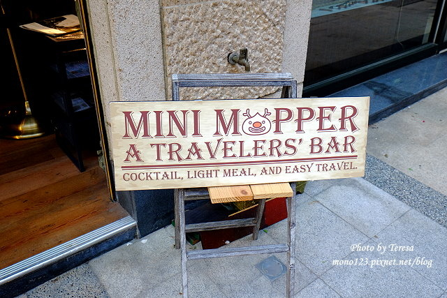 1437664747 2251379695 - 【台中逢甲】mini mapper.逢甲夜市裡韓系小酒館,色彩繽紛的百元調酒帶著喝,微醺的夜晚更微醺了