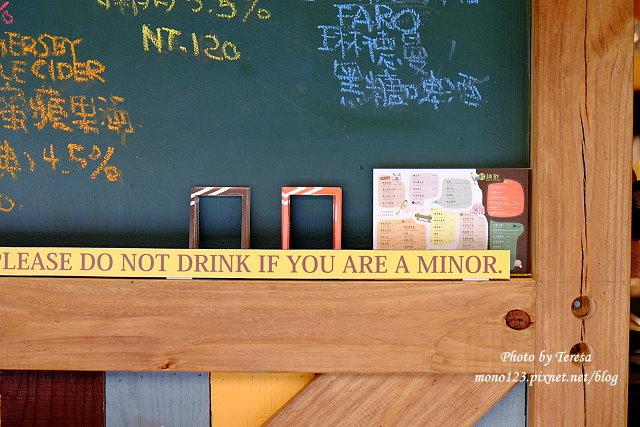 1437664752 2502105865 - 【台中逢甲】mini mapper.逢甲夜市裡韓系小酒館,色彩繽紛的百元調酒帶著喝,微醺的夜晚更微醺了