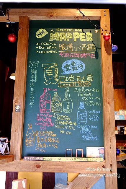 1437664755 2823364203 - 【台中逢甲】mini mapper.逢甲夜市裡韓系小酒館,色彩繽紛的百元調酒帶著喝,微醺的夜晚更微醺了