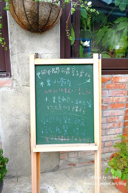 1438097570 3567121912 - 【台中神岡】田中間豬室繪社.廢棄豬舍改造的藝術、休閒和飲食空間,鬆軟的麵包好好吃