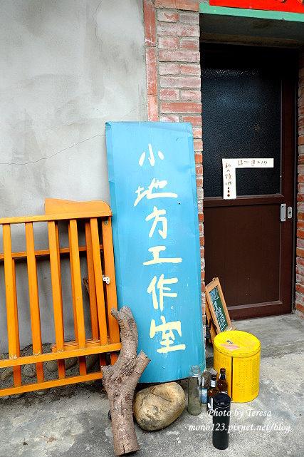 1438097613 3970454942 - 【台中神岡】田中間豬室繪社.廢棄豬舍改造的藝術、休閒和飲食空間,鬆軟的麵包好好吃