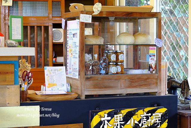 1438097641 3319344765 - 【台中神岡】田中間豬室繪社.廢棄豬舍改造的藝術、休閒和飲食空間,鬆軟的麵包好好吃