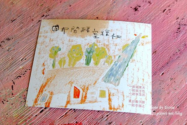 1438097663 2142483349 - 【台中神岡】田中間豬室繪社.廢棄豬舍改造的藝術、休閒和飲食空間,鬆軟的麵包好好吃