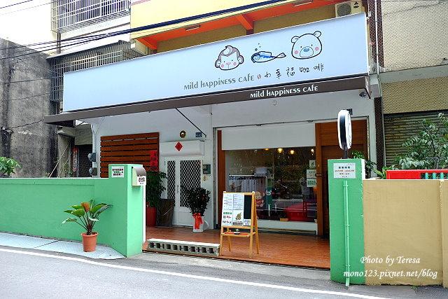 1438659441 805758628 - 【台中豐原】小幸福咖啡.遠離市區的幸福咖啡館,有好吃的生乳酪檸檬起司蛋糕和好喝的咖啡