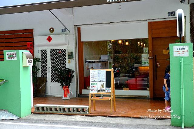 1438659442 3896328328 - 【台中豐原】小幸福咖啡.遠離市區的幸福咖啡館,有好吃的生乳酪檸檬起司蛋糕和好喝的咖啡