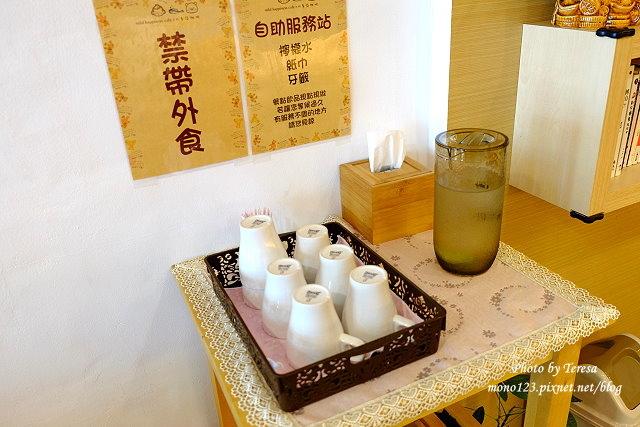 1438659453 1669664864 - 【台中豐原】小幸福咖啡.遠離市區的幸福咖啡館,有好吃的生乳酪檸檬起司蛋糕和好喝的咖啡