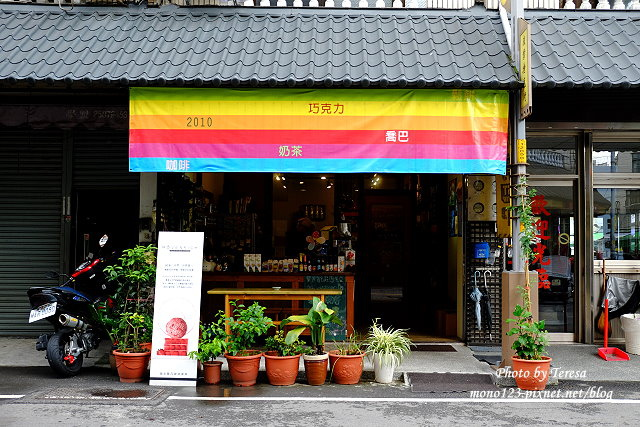 1438964710 3966397527 - 【台中東勢】喬巴咖啡.東勢小鎮裡溫馨小巧的咖啡館,有咖啡還有精釀啤酒、巧克力、莫凡比冰淇淋和好吃的鹹派