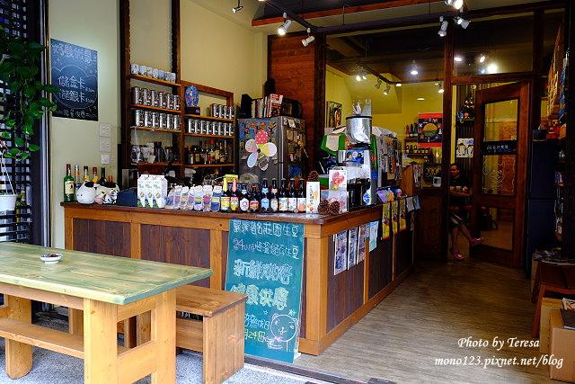 1438964711 1056361859 - 【台中東勢】喬巴咖啡.東勢小鎮裡溫馨小巧的咖啡館,有咖啡還有精釀啤酒、巧克力、莫凡比冰淇淋和好吃的鹹派
