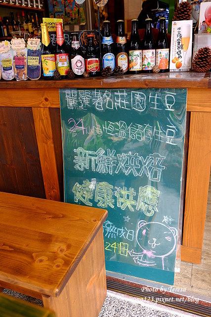 1438964721 3694446926 - 【台中東勢】喬巴咖啡.東勢小鎮裡溫馨小巧的咖啡館,有咖啡還有精釀啤酒、巧克力、莫凡比冰淇淋和好吃的鹹派