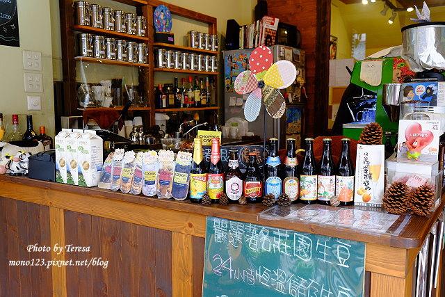 1438964723 2986799478 - 【台中東勢】喬巴咖啡.東勢小鎮裡溫馨小巧的咖啡館,有咖啡還有精釀啤酒、巧克力、莫凡比冰淇淋和好吃的鹹派