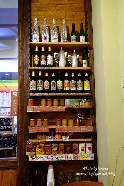1438964747 2305950524 - 【台中東勢】喬巴咖啡.東勢小鎮裡溫馨小巧的咖啡館,有咖啡還有精釀啤酒、巧克力、莫凡比冰淇淋和好吃的鹹派
