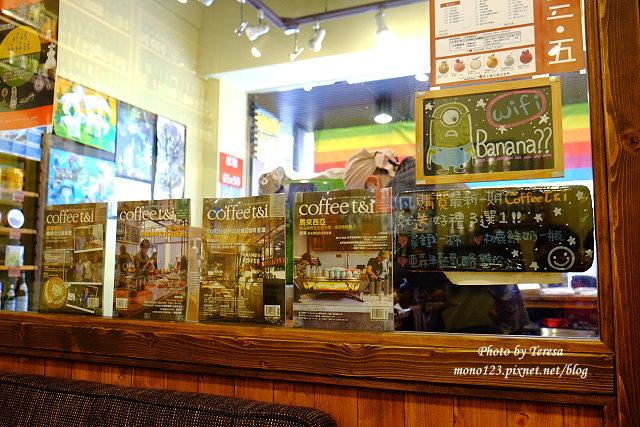 1438964761 3384967814 - 【台中東勢】喬巴咖啡.東勢小鎮裡溫馨小巧的咖啡館,有咖啡還有精釀啤酒、巧克力、莫凡比冰淇淋和好吃的鹹派