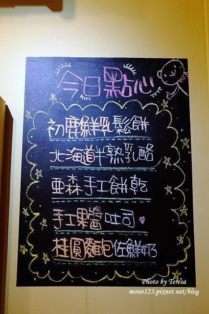 1438964763 3086565806 - 【台中東勢】喬巴咖啡.東勢小鎮裡溫馨小巧的咖啡館,有咖啡還有精釀啤酒、巧克力、莫凡比冰淇淋和好吃的鹹派