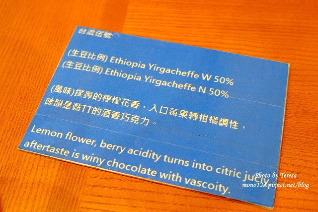 1438964790 2484457879 - 【台中東勢】喬巴咖啡.東勢小鎮裡溫馨小巧的咖啡館,有咖啡還有精釀啤酒、巧克力、莫凡比冰淇淋和好吃的鹹派