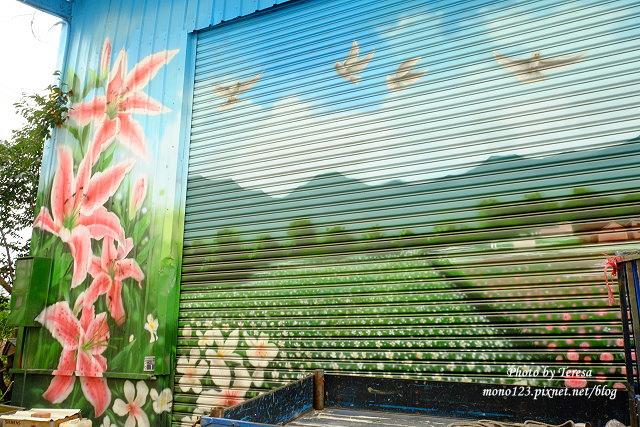 1439391653 1620969880 - 【台中新社】馬力埔彩繪小徑.新社也有彩繪村,以在地的風土人情、特色水果、香菇以畫,非常有在地色彩的彩繪村