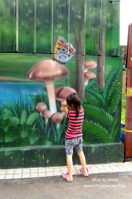 1439391658 4288692379 - 【台中新社】馬力埔彩繪小徑.新社也有彩繪村,以在地的風土人情、特色水果、香菇以畫,非常有在地色彩的彩繪村