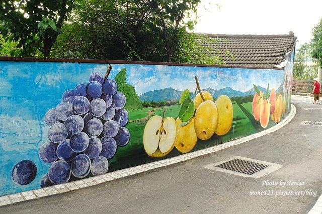 1439391669 3061923275 - 【台中新社】馬力埔彩繪小徑.新社也有彩繪村,以在地的風土人情、特色水果、香菇以畫,非常有在地色彩的彩繪村