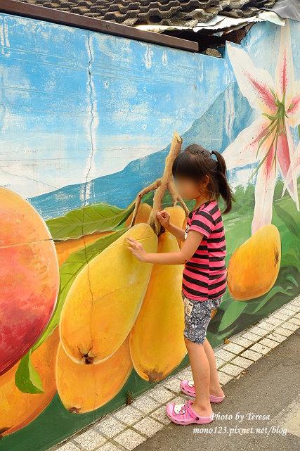 1439391674 3979565812 - 【台中新社】馬力埔彩繪小徑.新社也有彩繪村,以在地的風土人情、特色水果、香菇以畫,非常有在地色彩的彩繪村
