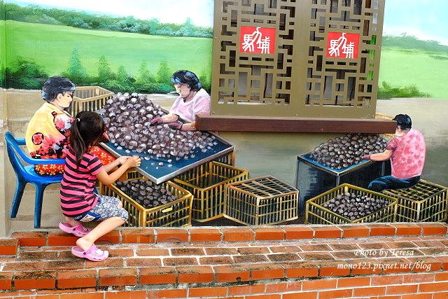 1439391692 3569771838 - 【台中新社】馬力埔彩繪小徑.新社也有彩繪村,以在地的風土人情、特色水果、香菇以畫,非常有在地色彩的彩繪村