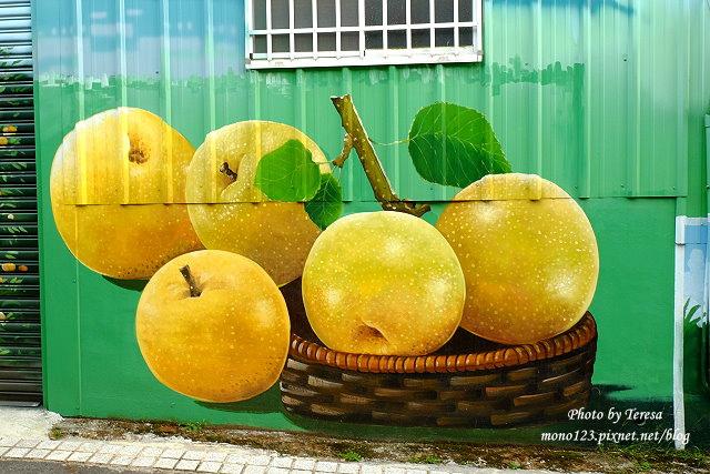 1439391696 3700479592 - 【台中新社】馬力埔彩繪小徑.新社也有彩繪村,以在地的風土人情、特色水果、香菇以畫,非常有在地色彩的彩繪村