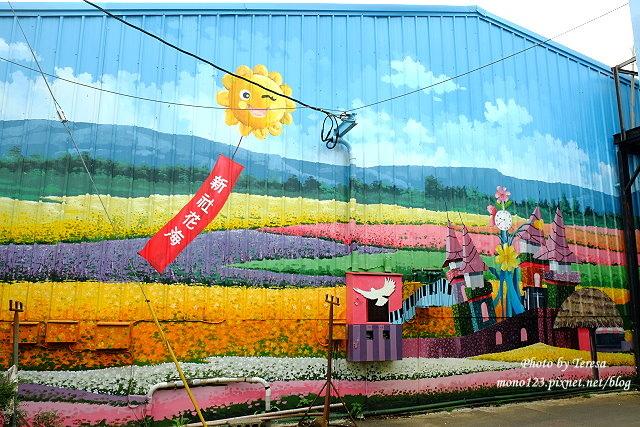 1439391700 33126729 - 【台中新社】馬力埔彩繪小徑.新社也有彩繪村,以在地的風土人情、特色水果、香菇以畫,非常有在地色彩的彩繪村