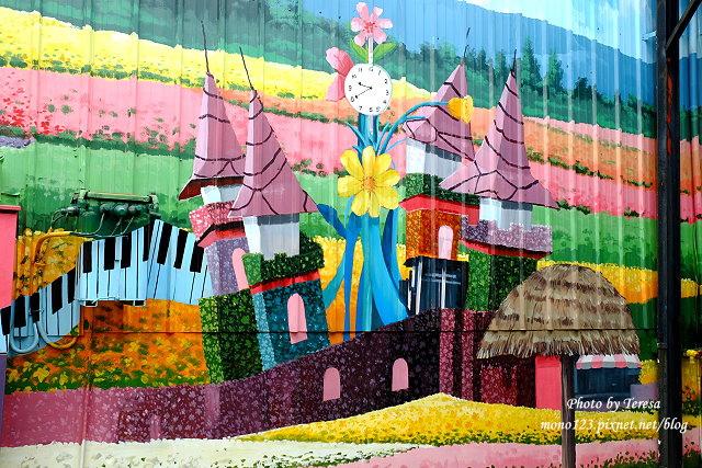 1439391702 1928557088 - 【台中新社】馬力埔彩繪小徑.新社也有彩繪村,以在地的風土人情、特色水果、香菇以畫,非常有在地色彩的彩繪村