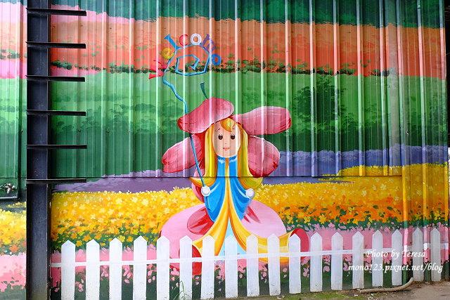 1439391704 1445582210 - 【台中新社】馬力埔彩繪小徑.新社也有彩繪村,以在地的風土人情、特色水果、香菇以畫,非常有在地色彩的彩繪村