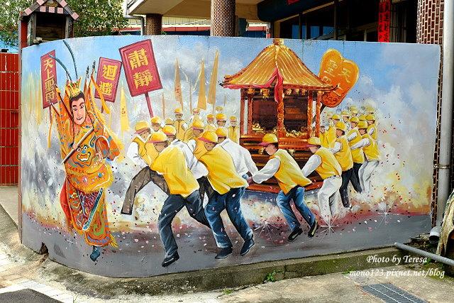 1439391720 2617834130 - 【台中新社】馬力埔彩繪小徑.新社也有彩繪村,以在地的風土人情、特色水果、香菇以畫,非常有在地色彩的彩繪村