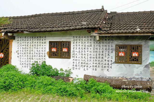 1439391726 2297501199 - 【台中新社】馬力埔彩繪小徑.新社也有彩繪村,以在地的風土人情、特色水果、香菇以畫,非常有在地色彩的彩繪村