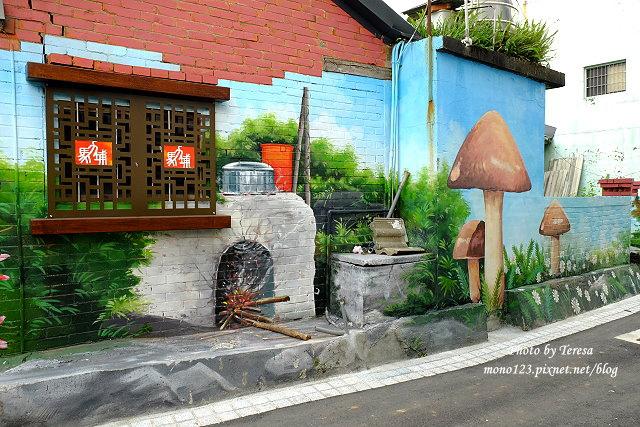 1439391749 408919417 - 【台中新社】馬力埔彩繪小徑.新社也有彩繪村,以在地的風土人情、特色水果、香菇以畫,非常有在地色彩的彩繪村