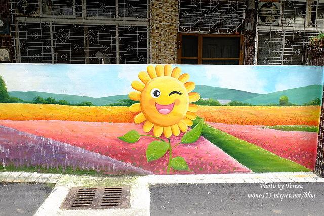 1439391756 1853341957 - 【台中新社】馬力埔彩繪小徑.新社也有彩繪村,以在地的風土人情、特色水果、香菇以畫,非常有在地色彩的彩繪村