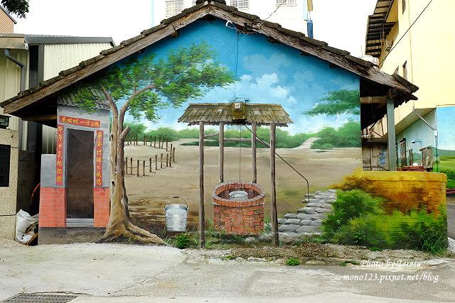 1439391759 3011270574 - 【台中新社】馬力埔彩繪小徑.新社也有彩繪村,以在地的風土人情、特色水果、香菇以畫,非常有在地色彩的彩繪村
