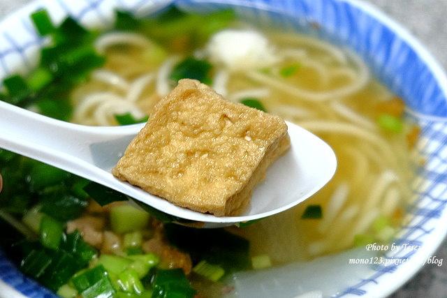 1439826268 2122068353 - 【台中豐原】墩腳米苔苜.傳承三代的米苔目.有鹹也有甜,鹹甜都是好滋味