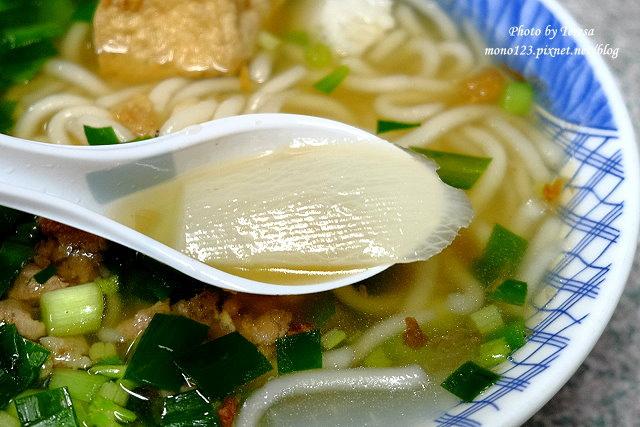 1439826270 1531205760 - 【台中豐原】墩腳米苔苜.傳承三代的米苔目.有鹹也有甜,鹹甜都是好滋味