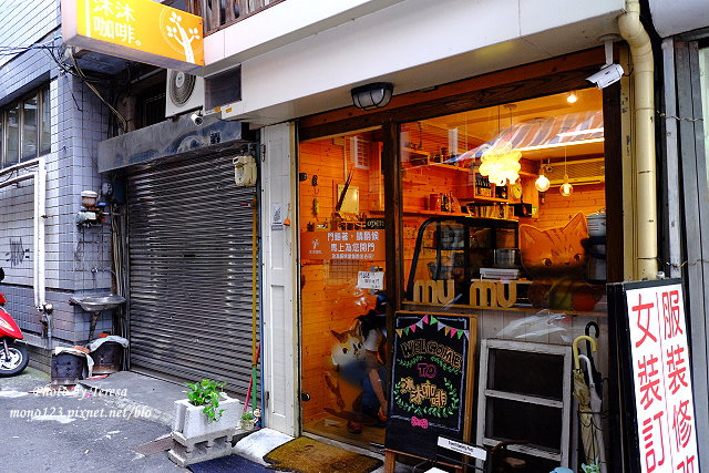 1440779545 914142764 - 【台中豐原】沐沐咖啡.隱身小巷子裡的小小咖啡店,沒有寬闊的空間,卻有暖暖的咖啡香