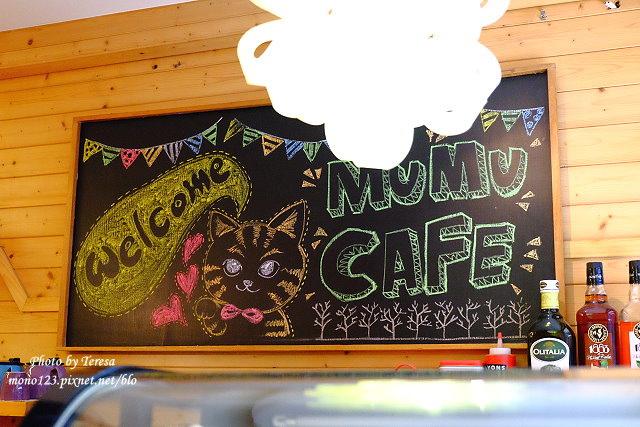 1440779560 2625502853 - 【台中豐原】沐沐咖啡.隱身小巷子裡的小小咖啡店,沒有寬闊的空間,卻有暖暖的咖啡香
