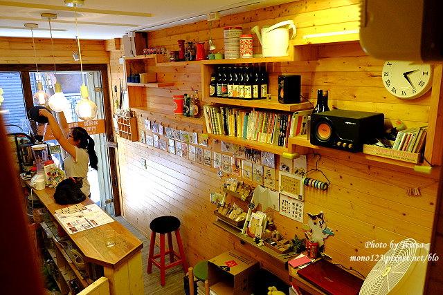 1440779571 302340422 - 【台中豐原】沐沐咖啡.隱身小巷子裡的小小咖啡店,沒有寬闊的空間,卻有暖暖的咖啡香