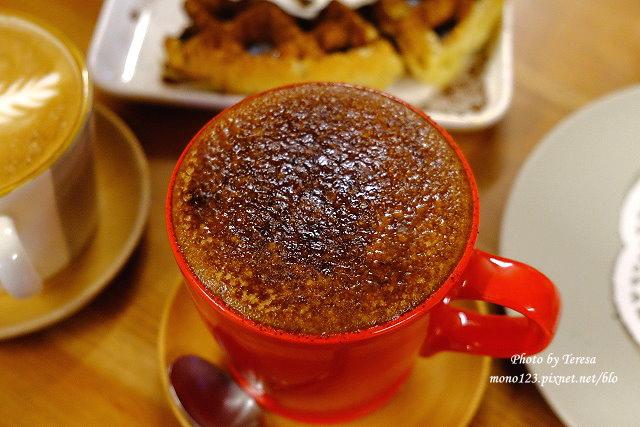 1440779608 3743104434 - 【台中豐原】沐沐咖啡.隱身小巷子裡的小小咖啡店,沒有寬闊的空間,卻有暖暖的咖啡香