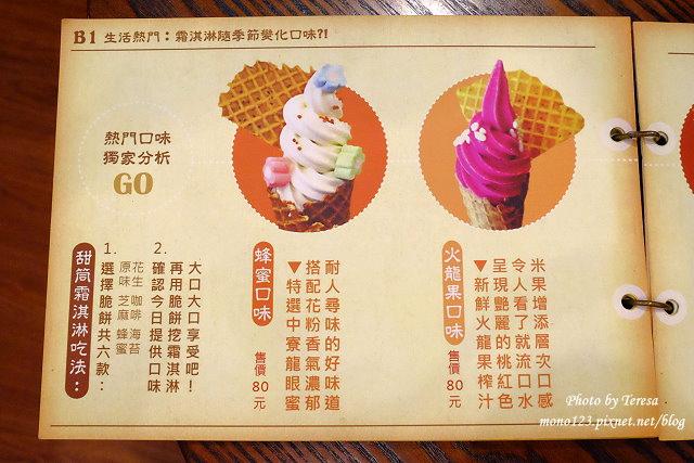 1440819403 1208004617 - 【台中南區.冰品】巴部屋工房.有好吃的鮮奶脆餅和吸睛的電鍋冰淇淋,另外有夏季限定的哈蜜瓜盅冰淇淋