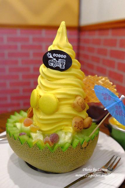 1440819417 2134823567 - 【台中南區.冰品】巴部屋工房.有好吃的鮮奶脆餅和吸睛的電鍋冰淇淋,另外有夏季限定的哈蜜瓜盅冰淇淋