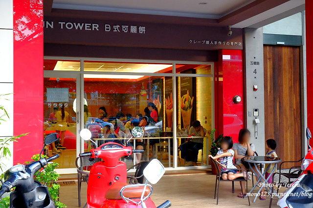 1441121011 3866318216 - 【台中西區.甜點】Fun Tower日式可麗餅.台南超人氣的日式可麗餅來台中展店,創意新吃法,把千層派、馬卡龍、可麗露、布朗尼通通加入可麗餅裡