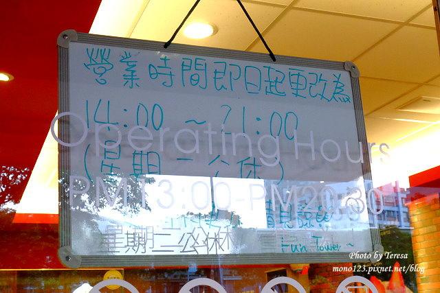 1441121013 3548550662 - 【台中西區.甜點】Fun Tower日式可麗餅.台南超人氣的日式可麗餅來台中展店,創意新吃法,把千層派、馬卡龍、可麗露、布朗尼通通加入可麗餅裡