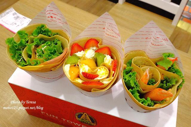 1441121026 1151404524 - 【台中西區.甜點】Fun Tower日式可麗餅.台南超人氣的日式可麗餅來台中展店,創意新吃法,把千層派、馬卡龍、可麗露、布朗尼通通加入可麗餅裡