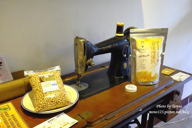 1441211955 951602130 - 西區豆花│美軍豆乳冰.標榜使用100%台灣黃豆製成的豆漿、豆花,果真是濃、醇、香~