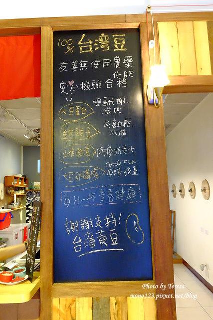 1441211957 4285083238 - 西區豆花│美軍豆乳冰.標榜使用100%台灣黃豆製成的豆漿、豆花,果真是濃、醇、香~