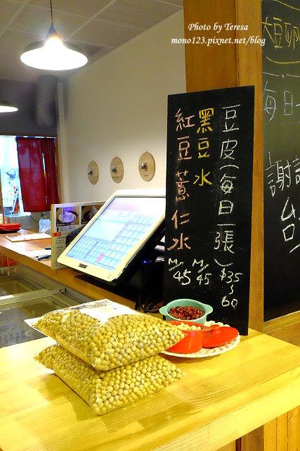 1441211959 3360603073 - 西區豆花│美軍豆乳冰.標榜使用100%台灣黃豆製成的豆漿、豆花,果真是濃、醇、香~