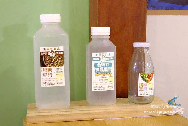 1441211960 3959905543 - 西區豆花│美軍豆乳冰.標榜使用100%台灣黃豆製成的豆漿、豆花,果真是濃、醇、香~