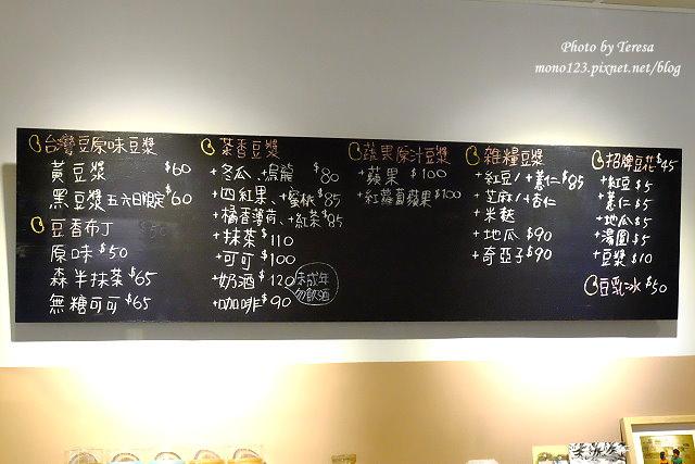 1441211963 2863267539 - 西區豆花│美軍豆乳冰.標榜使用100%台灣黃豆製成的豆漿、豆花,果真是濃、醇、香~